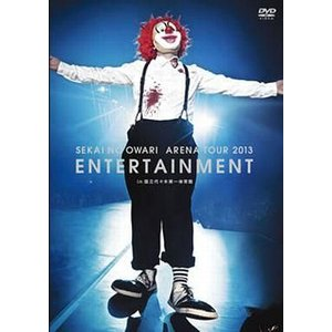 中古邦楽DVD SEKAI NO OWARI / ARENA TOUR 2013「ENTERTAINMENT」in 国立代々木第一体|suruga-ya