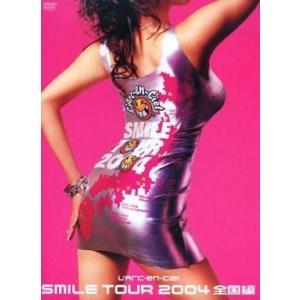 中古邦楽DVD L'Arc〜en〜Ciel / SMILE TOUR2004 全国編 [初回限定仕様]|suruga-ya