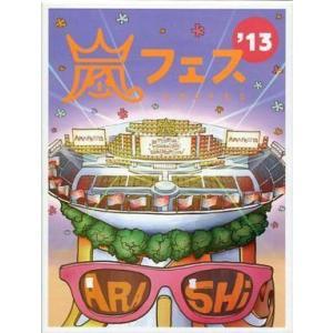 中古邦楽DVD 嵐 / ARASHI アラフェス'13 NATIONAL STADIUM 2013 [初回盤]|suruga-ya