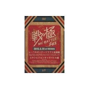 中古邦楽DVD 戦極 MC BATTLE Fes 2015 ドラフト会議&エキシビジョンタッグバトル
