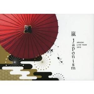 中古邦楽DVD 嵐 / ARASHI LIVE TOUR 2015 Japonism [初回盤]|suruga-ya
