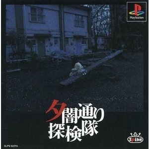 SLPS-02274 used0130_game