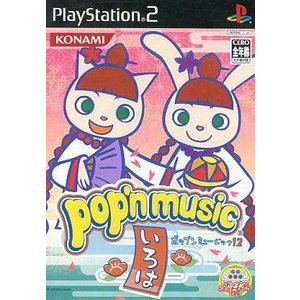 中古PS2ソフト ポップンミュージック 12 いろは|suruga-ya
