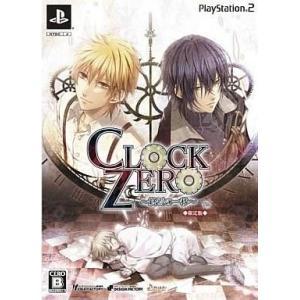 中古PS2ソフト CLOCK ZERO〜終焉の一秒〜[限定版]