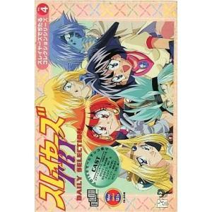中古Win95&Mac CDソフト スレイヤーズTRY -スレイヤーズでぢたるコレクションシリーズ Vol.4-|suruga-ya