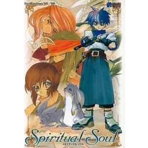 中古Windows95 Spiritual Soul スピリチュアルソウル suruga-ya