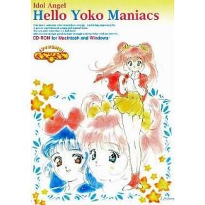 YNG-932 Windows3.1/漢字Talk7.1以降 CDソフト TVアニメ『アイドル天使よ...