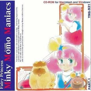 中古Win3.1 CDソフト Minky Momo Maniacs|suruga-ya