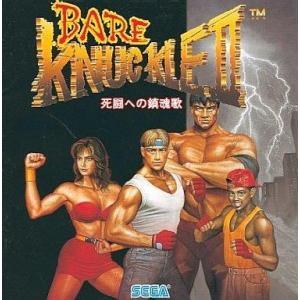 中古Win98-XPソフト セガゲーム本舗 BARE KNUKLE II 〜死闘への鎮魂歌〜 suruga-ya