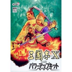 中古Windows98 三國志 X with パワーアップキット