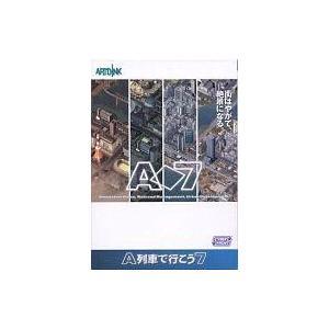 中古Win2k-XP CDソフト A列車で行こう7|suruga-ya