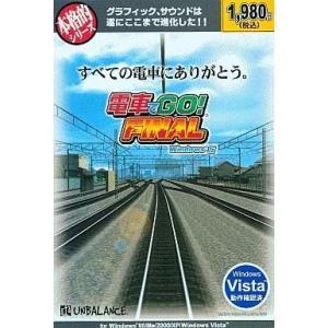 中古Windows98 電車でGO! FINAL [本格的シリーズ]|suruga-ya