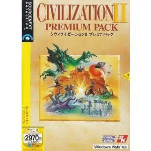 中古Windows2000 CIVILIZATION2 PREMIUM PACK(説明扉付スリムパッケージ版)