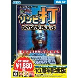 HCJ-0423 WindowsXP/Vista/7 CDソフト ■商品内容物 ・ゲームディスク(1...