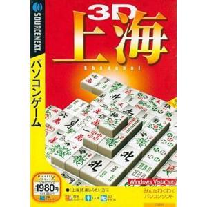 中古Windows2000 3D上海 [説明扉付スリムパッケージ版]