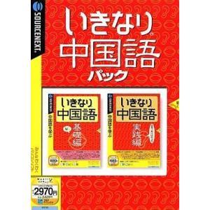 中古Windows98SE いきなり中国語パック (説明扉付スリムパッケージ版)