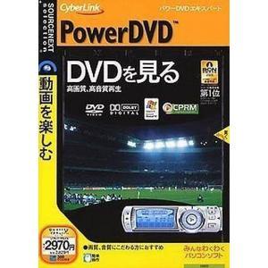 中古Windows98SE PowerDVD EXPERT (説明扉付スリムパッケージ版)
