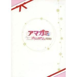 中古Windows2000 アマガミジャイアニズムスペシャル (ジャイアニズム Vol.2付録) suruga-ya