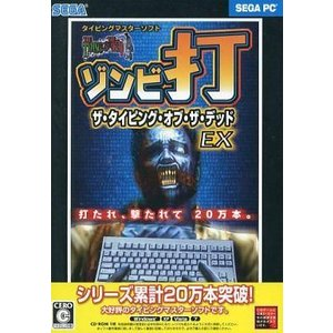 HCJ-0425 WindowsXP/Vista/7 CDソフト メディア:CD