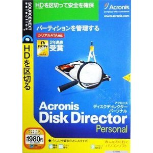 中古Windows2000 Acronis DiskDirector Personal(説明扉付スリムパッケージ版)
