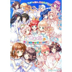 中古WindowsVista りりくる Rainbow Stage!!! [通常版]|suruga-ya