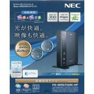 中古Windows2000 ワイヤレス ブロードバンドルータ Aterm WR8700N (単体モデル) [PA-WR8700N-HP] suruga-ya