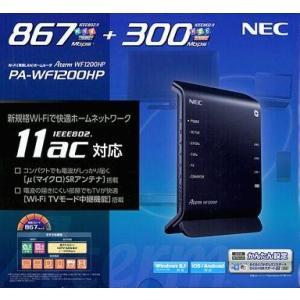 中古PCハード 無線LANルータ Aterm[PA-WF1200HP] suruga-ya