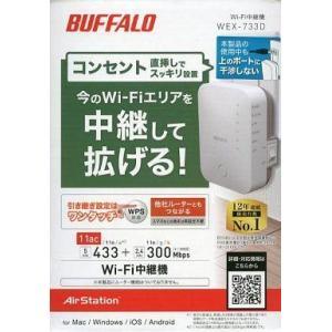 中古WindowsXP 無線LAN Wi-Fi中継機 AirStation [WEX-733D]|suruga-ya