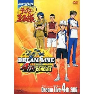 中古その他DVD ミュージカル「テニスの王子様」DREAM LIVE 4th MUSICAL THE PRINCE OF TENNI|suruga-ya