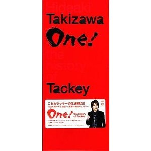 中古その他DVD 滝沢秀明 / One!-the history of Tackey-|suruga-ya