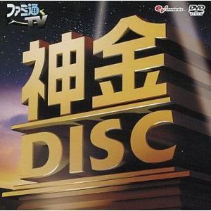 中古その他DVD ファミ通TV 3巻購入特典 神金DISC suruga-ya