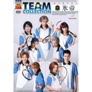 中古その他DVD ミュージカル「テニスの王子様」TEAM COLLECTION 氷帝|suruga-ya