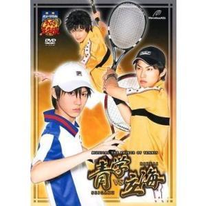 中古その他DVD ミュージカル テニスの王子様 青学VS立海 [初回限定版]