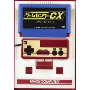 中古その他DVD ゲームセンターCX DVD-BOX 9 [初回版]|suruga-ya