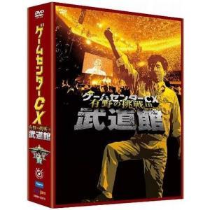 中古その他DVD ゲームセンターCX 有野の挑戦 in 武道館 [初回版]|suruga-ya