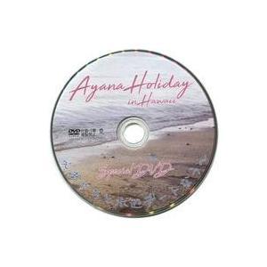 中古その他DVD 竹達彩奈 / AYANA HOLIDAY in Hawaii Special DVD 〜あやちと水辺デートなう|suruga-ya