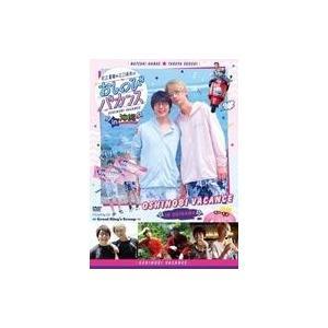 中古その他DVD 花江夏樹・江口拓也のおしのびバカンス in 沖縄|suruga-ya