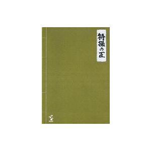 中古その他DVD 特撮の匠 壱、弐、参 三巻セット|suruga-ya