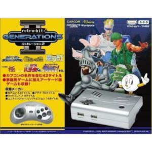 新品スーパーファミコンハード レトロビット ジェネレーション2本体 suruga-ya