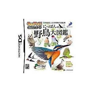 中古ニンテンドーDSソフト テイクアウト!DSシリーズ(2) にっぽんの野鳥大図鑑|suruga-ya