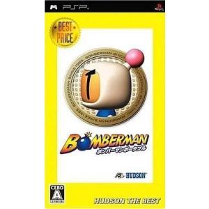 中古PSPソフト ボンバーマンポータブル [ハドソン・ザ・ベスト]|suruga-ya
