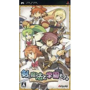 中古PSPソフト 剣と魔法と学園モノ。|suruga-ya
