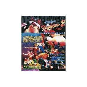 中古ゲーム攻略本 SS  バーチャファイター2 ACT・1|suruga-ya