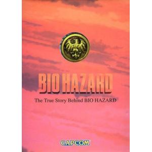 中古攻略本 BIO HAZARD -The True Story Behind BIO HAZARD-|suruga-ya