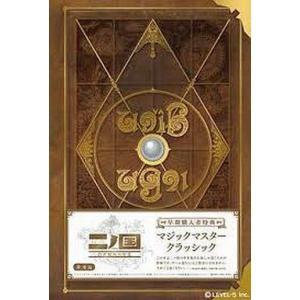 中古攻略本 PS3/DS 二ノ国魔法指南書 『マジックマスタークラシック』|suruga-ya