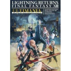 中古攻略本 PS3/Xbox360 ライトニング リターンズ ファイナルファンタジーXIII アルティマニア|suruga-ya