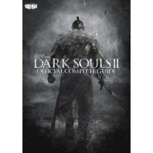 中古攻略本 PS3/Xbox360/PC ダークソウル2 公式コンプリートガイド