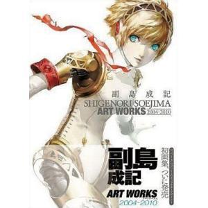 中古アニメムック 副島成記 ART WORKS 2004-2010|suruga-ya