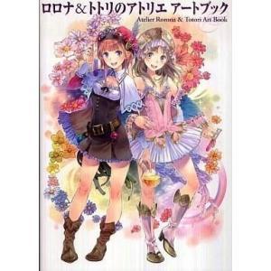 中古アニメムック ロロナ&トトリのアトリエ アートブック suruga-ya