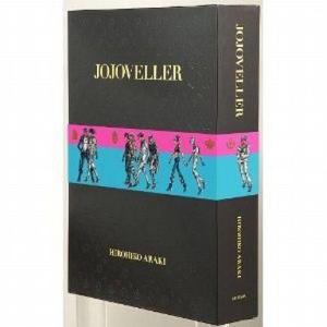 中古アニメムック ジョジョの奇妙な冒険25周年記念画集 JOJOVELLER 豪華BOX仕様 完全限定版